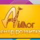 Дворічні курси підготовки до ЗНО для учнів 10 класів, Дніпро