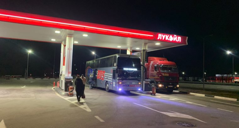 Автобус Алчевск-Москва