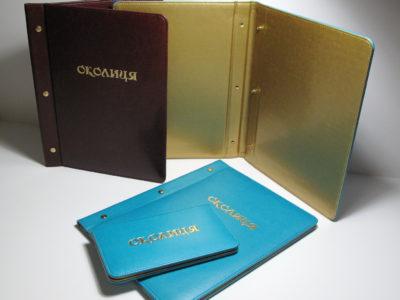 Папки купить папки меню кожаные счетницы изготовление Киев, Украина