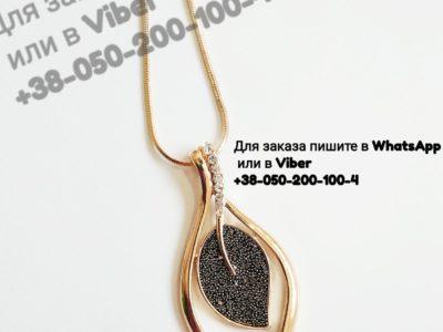 Золотой кулон листочек лист с черными камнями длинный золотая цепочка кулон с камнем