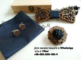 Запонки деревянная бабочка галстук платок 3д брошь свадебный набор в деревянной коробочке