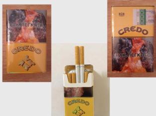 Credo Беларуское производство — оптовая продажа сигарет