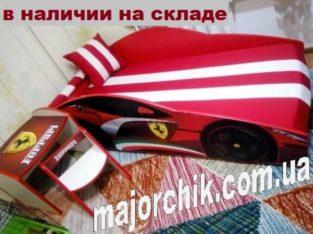 Кровать машина Элит с матрасом + подушка в ПОДАРОК +доставка БЕСПЛАТНО