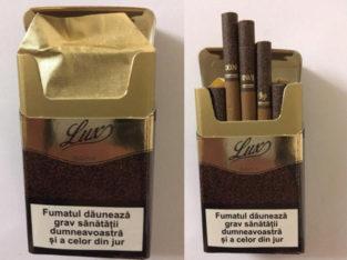 Сигареты оптовая продажа — Doina Lux Duty Free