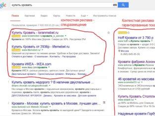Створення сайтів, Контекстна реклама, Google Adwords, SEO в Києві Вітання! Потрібен сай
