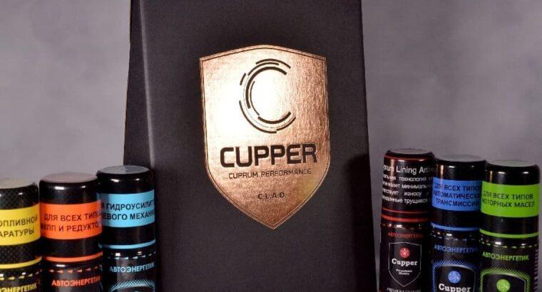 Присадки Cupper Куппер в авто