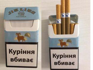 Оптовая продажа сигарет — Jin Ling Коричневые Украинский акциз