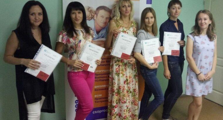 Курси BAS ERP,КУП, УТ в Києві та онлайн від 2250 грн. Знижка 25% на онлайн