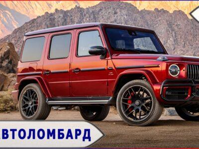 Кредит под залог авто — Автоломбард Авто у хозяина Киев