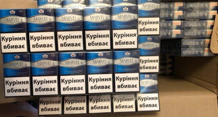 Продам украинские сигареты оригинал с акцизом от 10 блоков