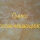 Мраморное многообразие слябы и плитка по дешевой цене