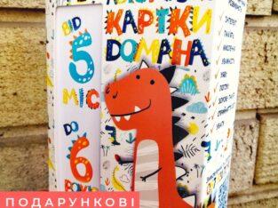 Подарункова коробка карток Домана