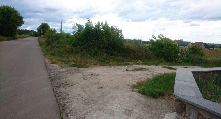 Продам земельный участок 14 сот в с.Белогородка Киево-Святошинского р-на Киевской обл.
