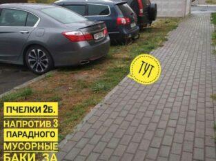 Купить/Продам Метадон Киев, Бровары, Ирпень, Вышгород 0961352355 Купить Уличный Метадон