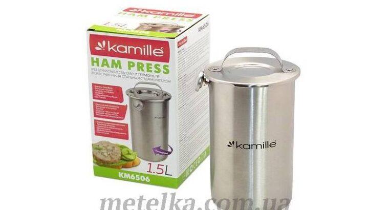 Ветчинница (шинковар) Kamille на 1,5 кг