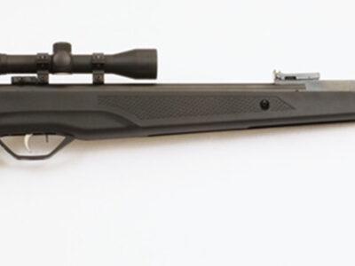 Пневматическая винтовка Beeman Longhorn с оптикой