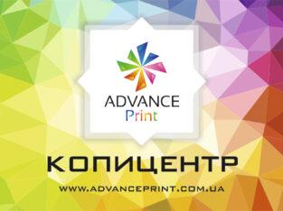 Ксерокс, распечатка, печать, копицентр,дизайнерские услуги, дизайнер