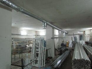 Обогрев, отопление производства от производителя