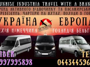 Пасажирські перевезення
