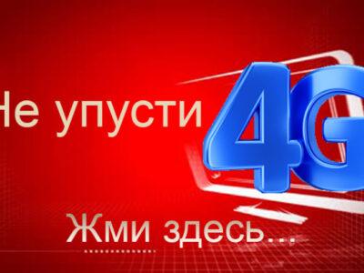Иностранные симки в Украине