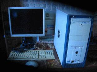 Персональный компьютер SVA
