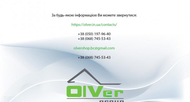 Наша компанія OLVer group є надійним партнером ведучих компаній: -Steko (металопластикові