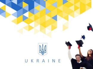 Приглашение на учебу в Украину. Invitation to study in Ukraine