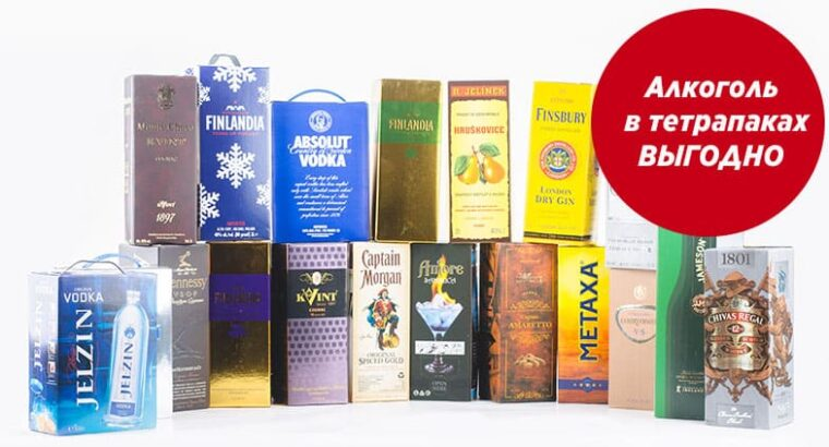 Алкоголь в Тетрапаках по самым низким ценам. Доставка новой почтой. alcoshopping.com.ua