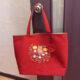 Єко Сумка шоппер, текстильна з вишивкою, ручної роботи.