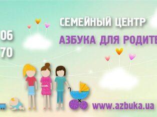 Курсы для беременных, английский, развитие ребенка