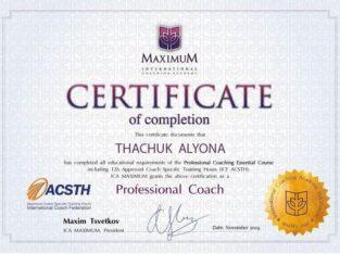 Твой личный тренер по личностному росту!