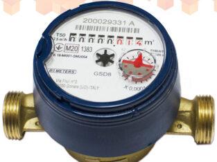 B METERS GSD8-I R 100 3/4 лічильник холодної води 130мм