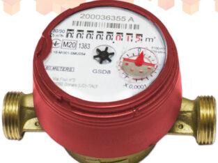 B METERS GSD8-I R100 3/4 лічильник гарячої води 130мм