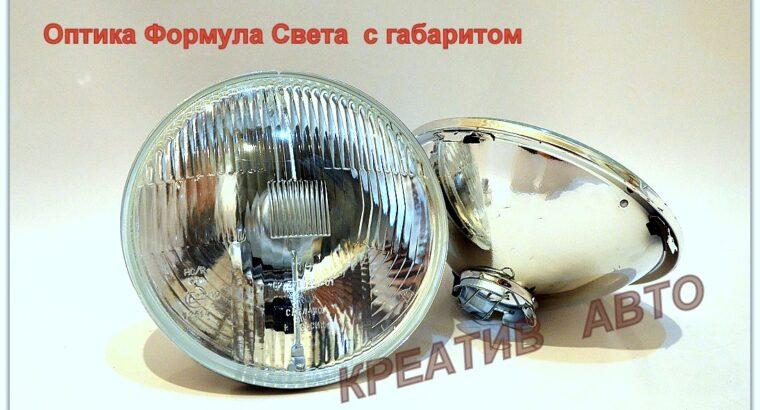 Передние фары 2101,21011,2121 с лампами Philips