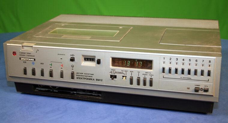 Куплю видеомагнитофон Электроника ВМ-12