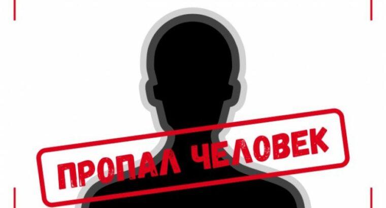 приватний детектив Львів