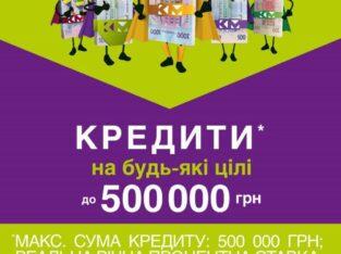 Центр Финансовых Решений КредитМаркет