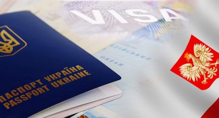 Готую документи на Візу в Польщу. Віза через Нову Пошту