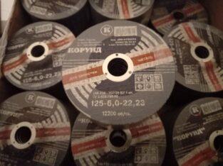 Круги отрезные абразивные по металу Ф125,150,180,230,350