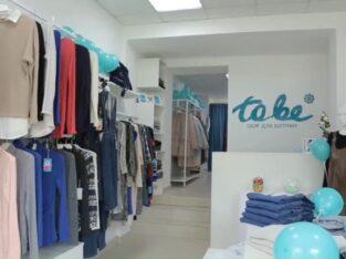 Одежда для беременных (Одяг для вагітних) Ужгород