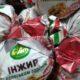 Конфеты шоколадные от производителя, Халва, Рахат-лукум, Пахлава