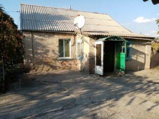 Продам дом в Вольнянске