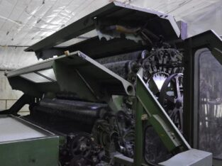 оборудование для производства нектанного материала