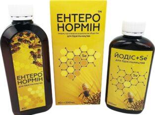 Энтеронормин и Йодис+Se (два флакона 200 мл и 40 г)