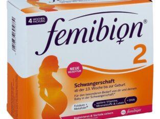 🇩🇪 Femibion 2 для беременных, витамины для беременных фемибион, купить фемибион 2
