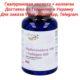 VitaWorld Коллаген + гиалуроновая кислота Германия, купить витаворлд, vitaWorld