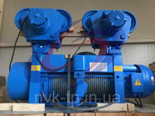 Таль электрическая канатная 5 т 6 м, 5 т 9 м,5 т 12 м