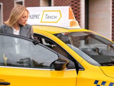 Требуются водители Yandex и Bolt