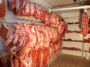 Мясо свинины стоимость