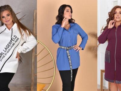 Производитель женской одежды. Сотрудничество
